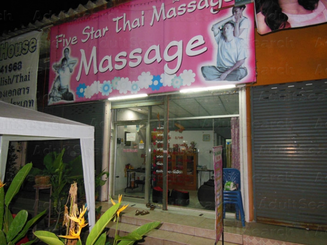 Happy ending massage in Pathum Thani, Thailand
